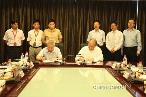 Alcoa (China) Investment Co., Ltd. signs strategic framework agreement with Hunan ShengTong