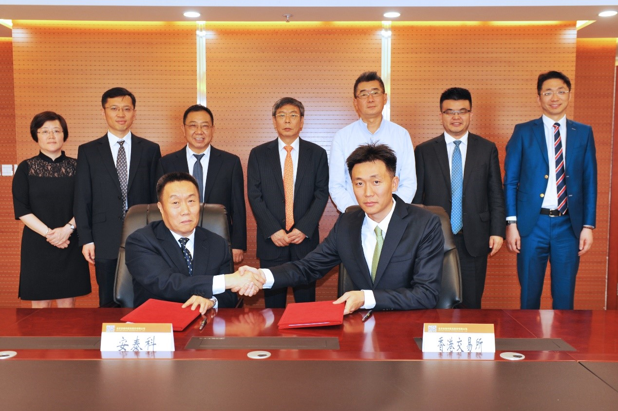 HKEX and Antaike sign strategic cooperation MoU